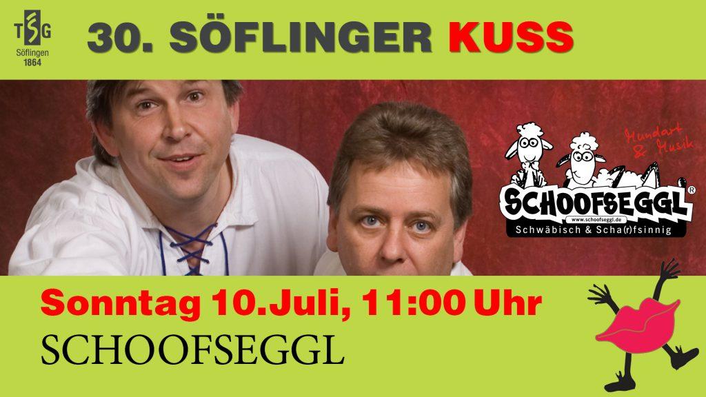 Webbanner_KUSS_1920x1080_Schoofseggl